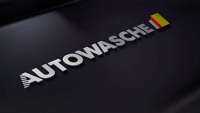 "Автомойка ""Autowasche"""