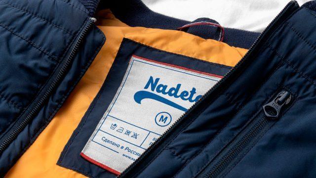 """Дизайн-концепция для """"Nadeta"""""""