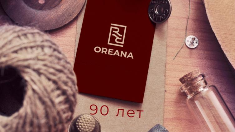 "Дизайн-концепция для """"OREANA"